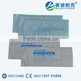 Disposable Medical Heat Sealing Sterilization Flat Pouch for Gauze Bandage Pack