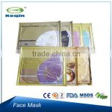 2014 new product pure gold collagen facial mask