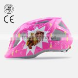 Available New arrival kids bike helmet glider Ultralight children's bicycle helmet cycling helmet child Skateboarding outdoor