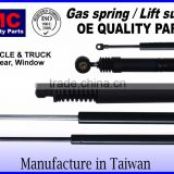 JMNS-GS061 GAS SPRING lift Support Stay Assy for Infiniti G25 G35 G37 Q40 07-15 4D 65470JK00C