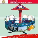 H41-1646 China Amusement outdoor kids carousel ride, Metal colorful giant merry go around