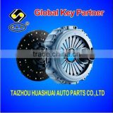 GKP brand clutch pressure plate and cover assembly for cars from chinese factory
