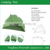 Beach tent sun shade shelter for promotion customized size tent