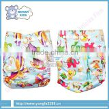 2016 Top Grade High Quality Soft Baby Love reusable Diapers