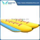 hot sale banana boat for sale