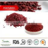Natural Red yeast rice powder, Red yeast rice extract,Monacolin K 1.5%; 3.0%/CAS no. 75330-75-5
