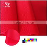 Latest fashion 100% polyester jacquard lining fabric for furniture covers,bags,shoes textile in Hangzhou