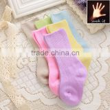 High-grade double needle bamboo fiber hand sewing children tube socks wholesale manufacturers supply