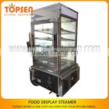 China Electric Dim Sum and Cake Steamer Food Display Steamer