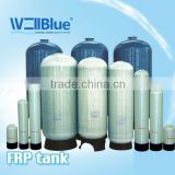 Manufacture of FRP Water Tank,FRP Pressure Water Tank, FRP VESSEL,FRP TANK (3.5-4.8 m3/h ,150psi )