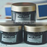 private lable fashion hair styling wax form pomade