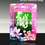 Inquiry About edible white lotus seeds