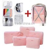 5pcs/set Portable Travel Packing Cubes Clothes Organizer Waterproof Storage Bag