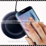 2015 best selling for smart phone qi universal wireless charger for xiaomi redmi 1s with USB port and USB Cable
