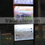 outdoor led walking billboard with solar power