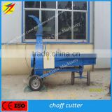 Advanced design and high efficiency hand chaff cutter