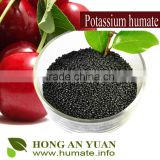 natural soil conditioner potassium humate/potassium humate contains biological compounds