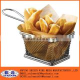 Hot sale Mini deep fryer basket, stainless steel basket, Chips basket for Fast food shop(Factory)