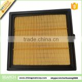 8-98027480-0 top quality paper for air filter