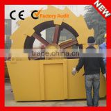 Factory Sell Directly Sand Washing Machine for Quarry Plant