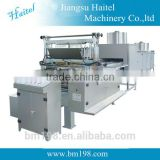 Custom Logo 380V (adjustable) sweet candy making forming machine of CE and ISO9001 standard