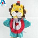 lovely plush lion hand puppet toys custom baby puppet toys