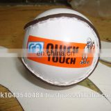 100% high quality Leather Smart touch hurling ball