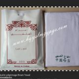 Muslim pilgrimage pure  cotton Ihram  haji towel