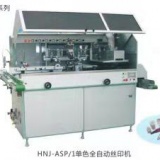 HNJ - ASP/1 single fully auto screen printing machine