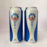 Custom Empty 500ml Beer Cans With Label Printing