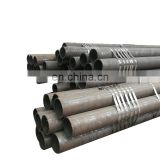 DN125 3 meter length 45Mn2 concrete boom pump hardened pipe prices/pipe /Alloy seamless steel tube