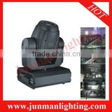 575W Moving Head Spot Light DJ Lighting Stage Lighting HMI 575 Moving Head Stage Light