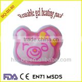 pinky bear shape reusable heating pad
