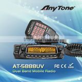 AT-5888UV Dual-Band Mobile Radio