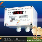 birdsitter automatic environment control system for poultry raising