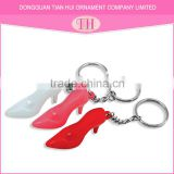 China personalized factory price beautiful stainless steel custom key chain