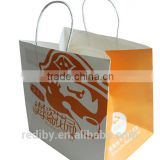 packaging food grade bread cake bakery paper bag