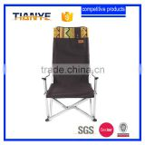 foldable beach camping aluminium adjustable chair with TUV&BV&SGS testing report