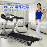 AC Commercial Treadmill fitness equipment with CE&Rohs S998 for gym use