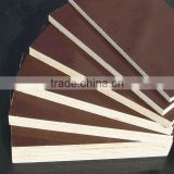 CE Qualified Softwood core film faced plywood (shuttering plywood)(from PLYWOOD MANUFACTURER)