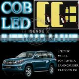 Vehicle Specific COB Interior Light Kit for Toyota Land Cruiser Prado TX 150 Series                                                                         Quality Choice