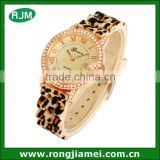 Stylish Design Rose-Gold/Beige Leopard Silicone Crystal Women Ladies Quartz Watch