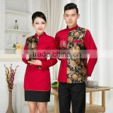 hotel staff uniform customized design top quanlity restaurant hotel waitress uniforms with shirts pants wrapped skirt                                                                         Quality Choice