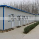Factory best price industrial prefabricated house steel structure industrial prefab house buiding price