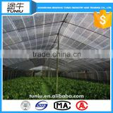 long life plastic agricultural sunshade net for farm plant and garden use                                                                                                         Supplier's Choice
