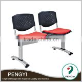 Cheap reception waiting seating barber shop waiting chair PY280