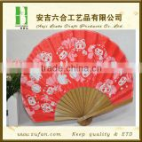 bamboo cloth fan wedding favors