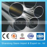 free sample stainless steel tube 317 317l 321 409 stainless steel pipe 409l stainless steel 304 pipe