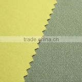bonded fabric made of poly fabric and mesh fabric