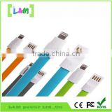 USB Data Charging Cable Multi-Function Mobile Phone Charger Adapter Cable for iPhone 5/5s/6/6s